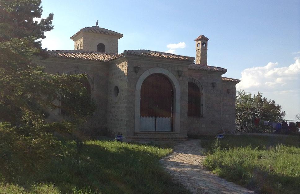 House Peñón Fredizuelo